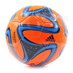 Piłki do nogi dla dzieci Adidas