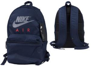 Praktyczne i funkcjonalne plecaki Nike